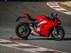 Ducati Panigale V4 S (2018) - 07.JPG (1)