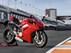 Ducati Panigale V4 S (2018) - 12.JPG (1)